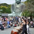 Stock Photo: Drum show in front of Big Buddhat Kamakura, Japan