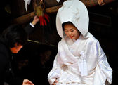 Japanese Bride — Stock Photo