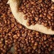 Постер, плакат: Coffee beans in coffee bag