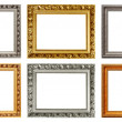 Set of vintage art frame. Horizontal — Stock Photo