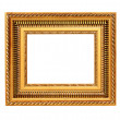 Stock Photo: Golden art frame isolated on white background