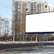Image of blank billboard — Stock Photo