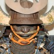 Stock Photo: Image of samurai armour
