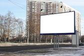 Obraz pustego Billboard — Zdjęcie stockowe
