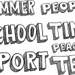 Words summer, people, school, time, sport, peace, tea — Wektor stockowy #29735023