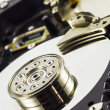 Hard disk — Stock Photo #35197809