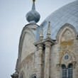 Part of old Russian Cathedral — Stock Photo