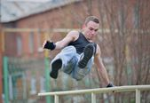 Men's Sports Parallel Bars — Stock Photo
