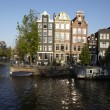 Amsterdam, Netherlands - Old houses — Photo