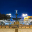 Stock Photo: Fountain in Donetsk, Ukraine