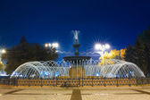 Fountain in Donetsk, Ukraine — Stock Photo