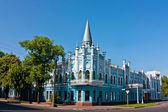 Slovyanskyi Hotel — Stock Photo