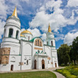 The Saviour-Transfiguration Cathedral of Chernihiv — Stock Photo