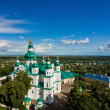 Stock Photo: Trinity-IlnMonastery of Chernihiv from belfry