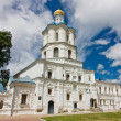 Stock Photo: Chernihiv's Collegium, Ukraine