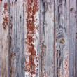 Stock Photo: Wood cracky texture