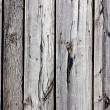 Stock Photo: Gray old wood texture