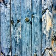 Stock Photo: Wood Grained blue grunge texture