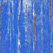 Contrast Wood  blue grunge texture — Stock Photo
