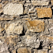 Stock Photo: Textrure of old cobblestones