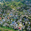 Stock Photo: Aerial Tanzania