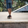 Stock Photo: Skate board