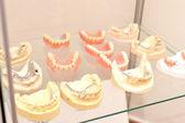 Dentures — Stock Photo
