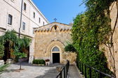 The second station of the Via Dolorosa-the Church of the flagellation (Jerusalem) — Stok fotoğraf