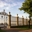 Fence of the summer garden in St Petersburg — Stock Photo