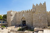 Look at the Damascus Gate in Jerusalem — Stock Photo