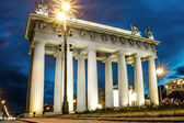 Moscow triumphal gates in Moscow Avenue in St. Petersburg — Stockfoto