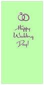 Happy Wedding Day! — Stock Photo