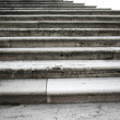 Stone steps — Stock Photo #39790789