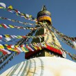 Boudhanath temple in Kathmandu o. it is one of Buddhist sites in Kathmandu. — Stock Photo