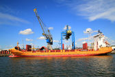 Cargo Port of Rotterdam 008 — Stockfoto