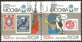 World philatelic exhibition in 1997 — 图库照片