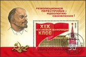 XIX all-Union conference of the Communist party of the Soviet Union — Stock Photo