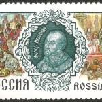 Постер, плакат: Feodor I Ivanovich Blessed Theodore