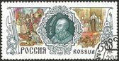 Feodor I Ivanovich.Blessed Theodore — Stock Photo