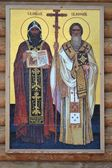 The Holy equal to the apostles Cyril and Methodius — Stock Photo