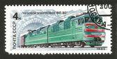 Carga vl locomotora eléctrica 80t (vladimir lenin) — Foto de Stock