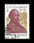 Russian historian Soloviev — Stock Photo