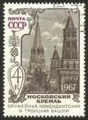 The Moscow Kremlin — Stock Photo