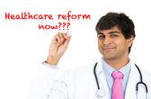 сейчас реформа здравоохранения — Стоковое фото