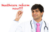 Healthcare reform now — Stok fotoğraf