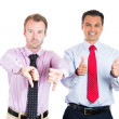 Two businessmen — Stock Photo #30678299
