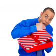 Mabout to open gift box — Stock Photo #39331001