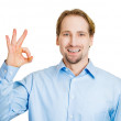 Man giving OK sign — Stock Photo