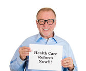 Happy with health care reform — Stock Photo