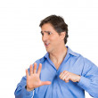 Oh wait. stop! — Stock Photo #45252963